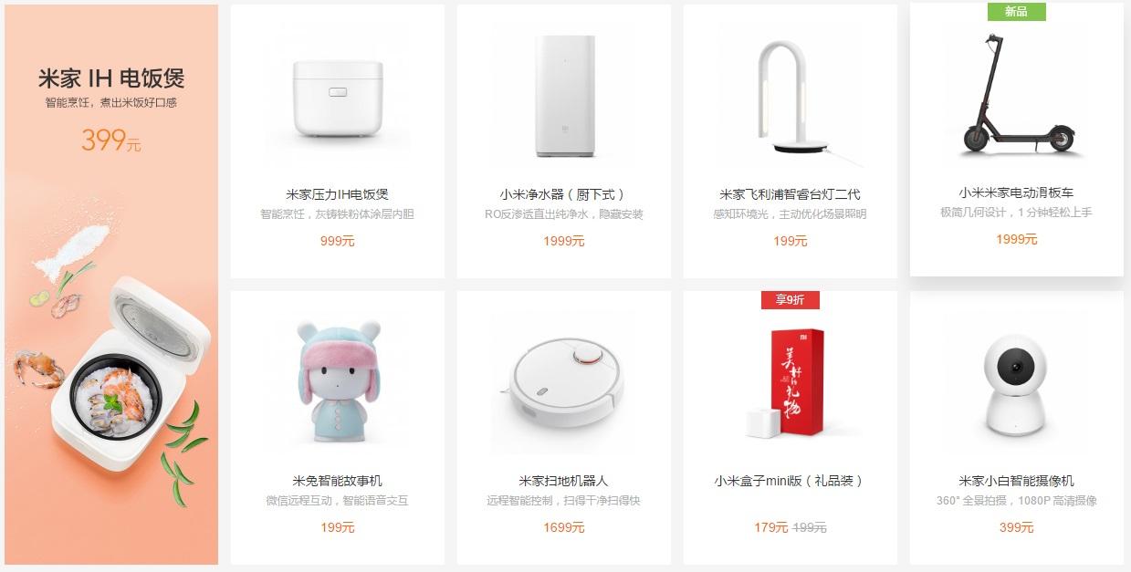Планы Xiaomi на 2017 год