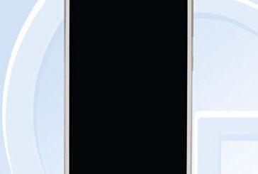 Новинка Gionee F5L  с ёмким аккумулятором