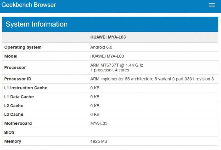 Бюджетный смартфон Huawei Maya
