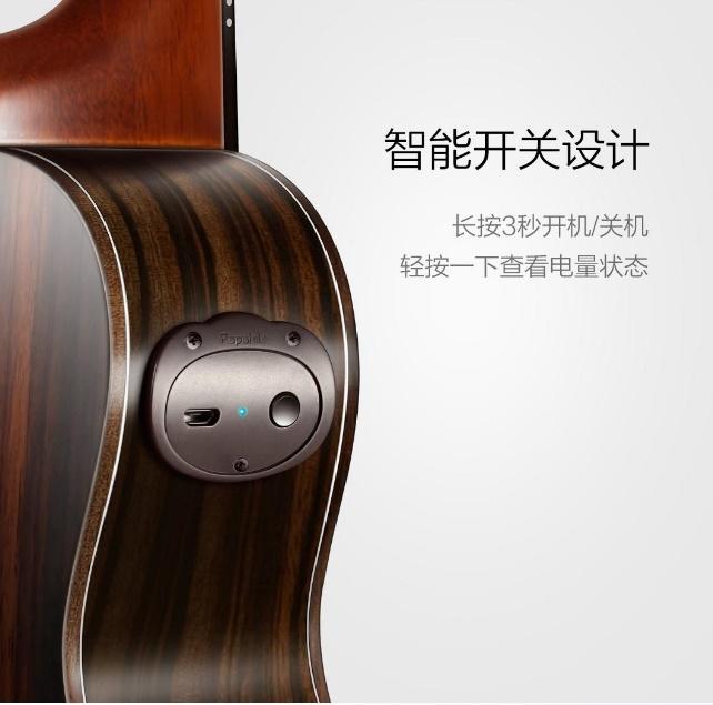 укулеле от Xiaomi