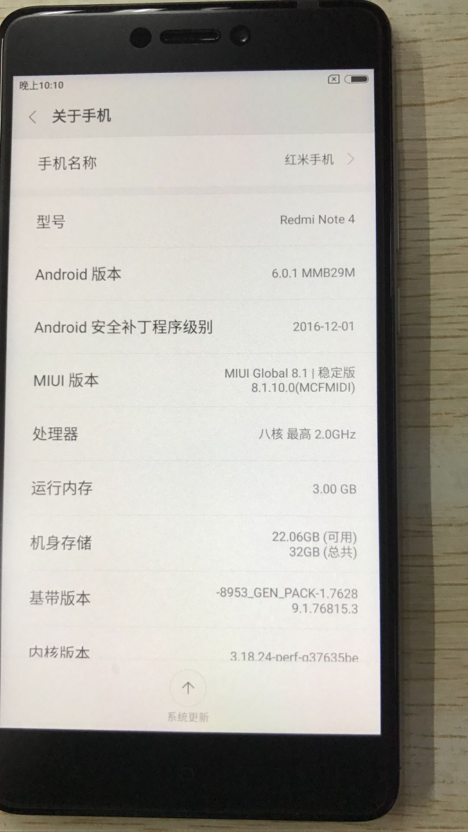 redmi note 4x global rom