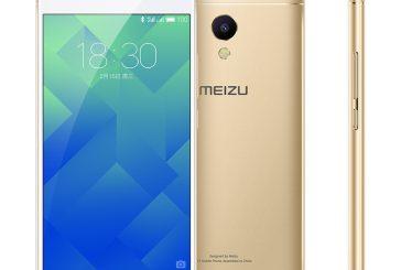 Официальный релиз Meizu M5S