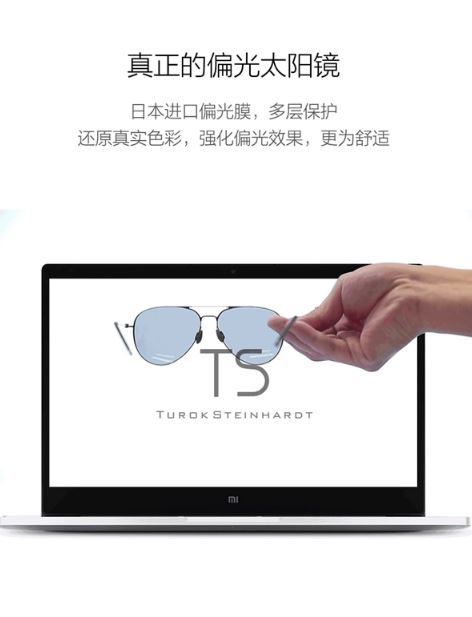 Очки Xiaomi Turok Steinhardt