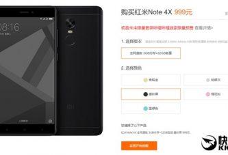 Xiaomi Redmi Note 4X бьет все рекорды по объемам продаж