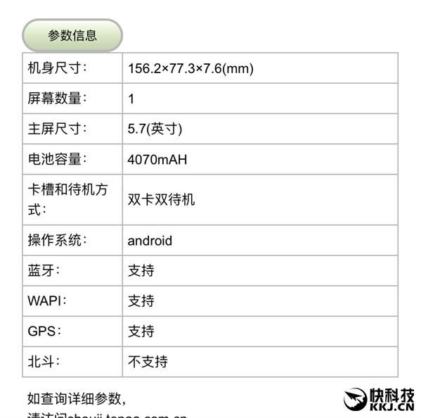 Mi Note 2 2015212
