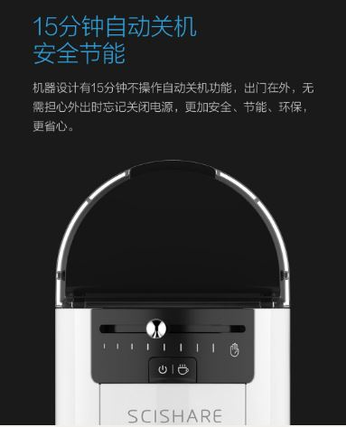 xiaomi coffee maker