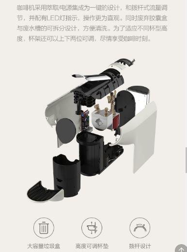 xiaomi coffee maker