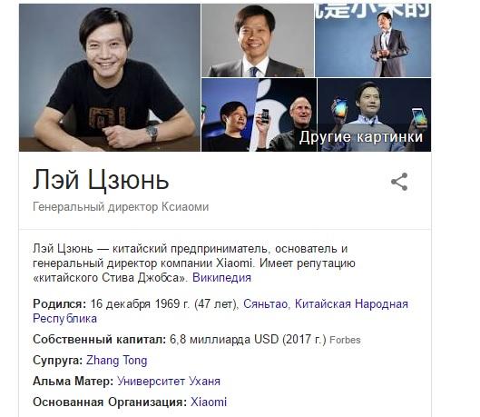 Лэй Цзюня
