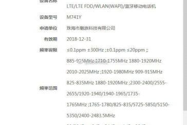 Смартфон Meizu S M714Y прошел сертификацию