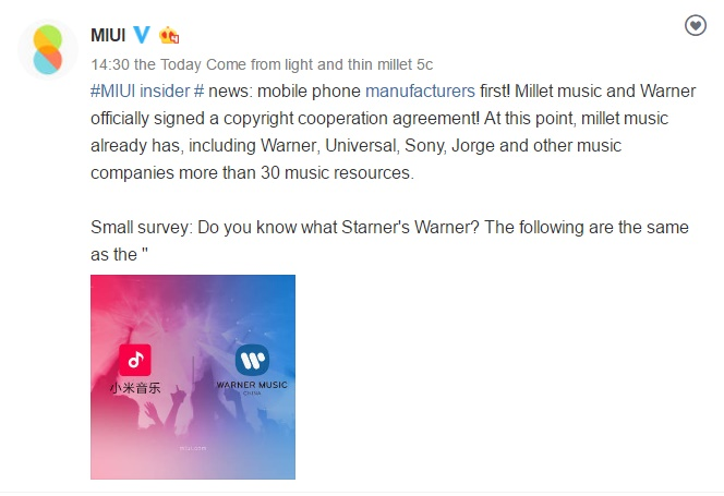 Xiaomi Warner-Music