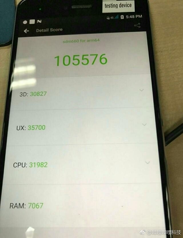AnTuTu: тестирование Qualcomm Snapdragon 660