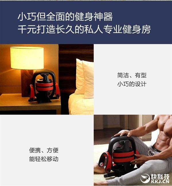 спорт-девайс от Xiaomi
