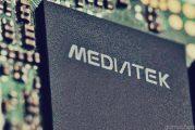 AMD предъявила обвинение в нарушении патентных прав в адрес Mediatek, LG