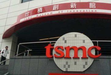 Тайваньский производитель процессоров TSMC разрабатывает 3нм процессоры