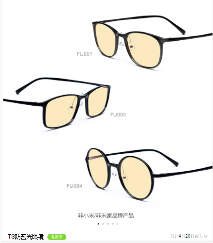 xiaomi sunglasses