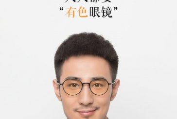 Солнцезащитные очки от Xiaomi