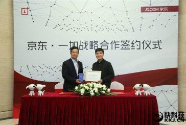 OnePlus и JD подписали трехлетний контракт