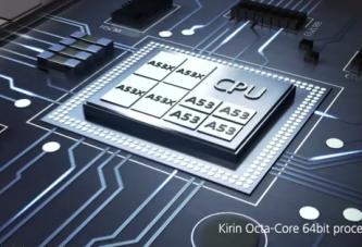 Huawei не планирует продавать процессоры Kirin