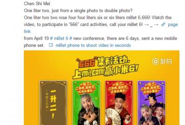 Официальный тизер Xiaomi Mi 6