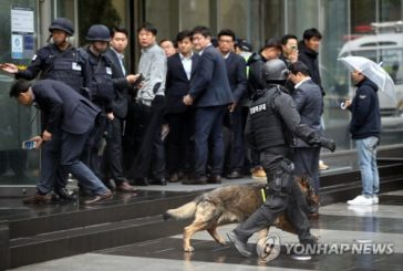 Штаб-квартира Samsung Life была эвакуирована