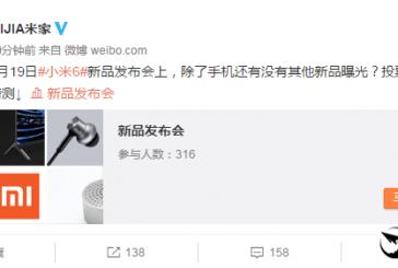 Xiaomi выпустит новые наушники