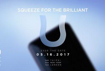 Новинка от HTC U