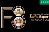 Официальный релиз OPPO F3 состоится 4 мая