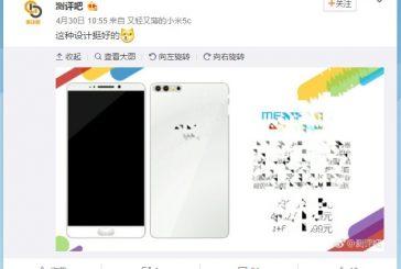 Meizu Pro 7 получит двойную камеру?