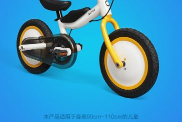 Детский велосипед от Xiaomi