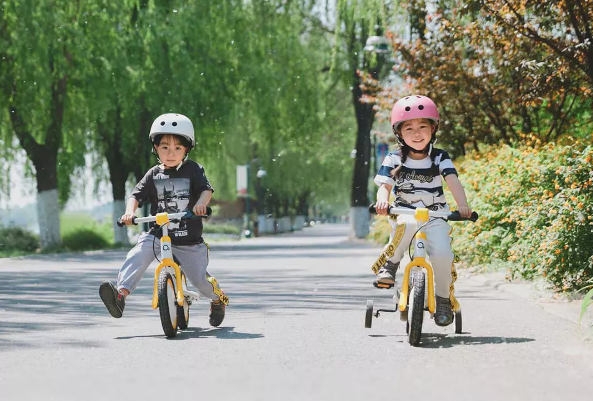 Qicycle Children