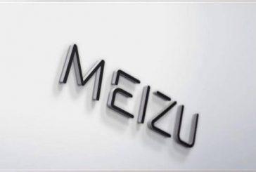 Китайские СМИ сообщают о разделении компании Meizu и Blue Charm