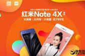 На распродаже JD Xiaomi продали 255000 смартфонов