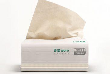 Xiaomi выпустили антибактериальные cалфетки из бамбука Wuro