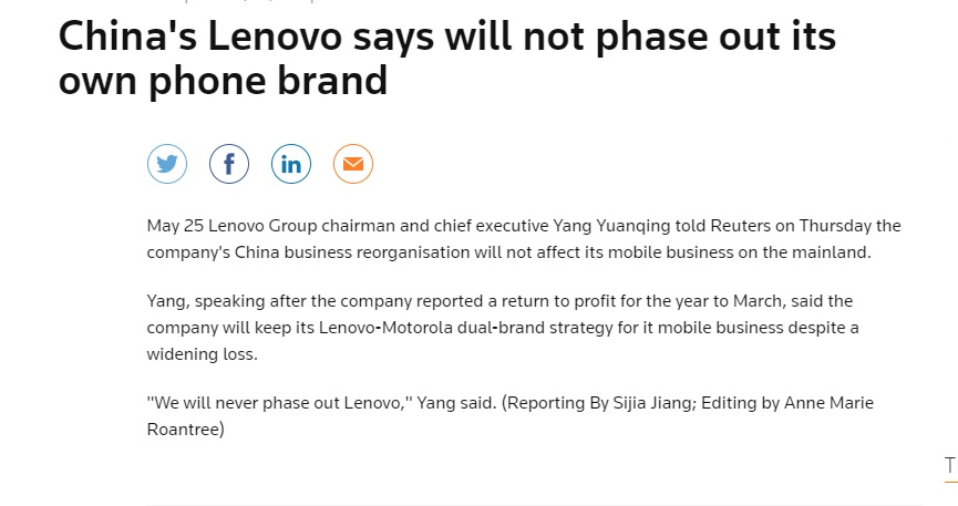 lenovo brand strategy For lenovo, the dual brand strategy of selling their smartphones online under two different labels has worked quite well the company effectively sells smartphone with lenovo as well as motorola brands to attract different segment of buyers.