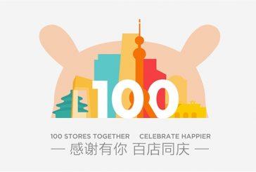 Xiaomi открыла 100 оффлайн магазин в Китае