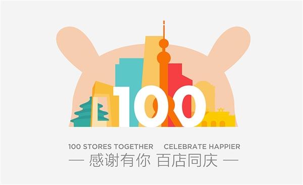 xiaomi открыла 100 магазин
