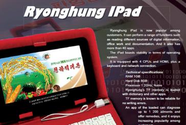 Северная Корея выпустила свой iPad Ryonghung