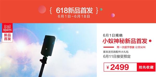 Xiaomi Yi M1 Mirrorless