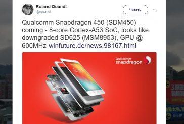Скоро выйдет новый процессор  Snapdragon 450