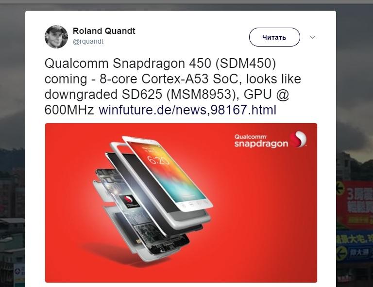 snapddragon SDM450