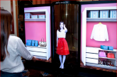 Компания LG объявила о выпуске 77 дюймового прозрачного дисплея!