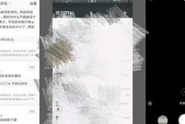 Xiaomi официально подтвердили информацию ОС MIUI 9