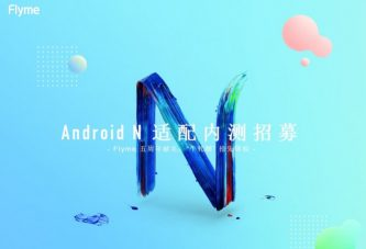 Meizu наконец-то обновит свои устройства до Android Nougat