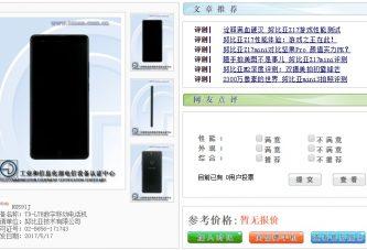Новый смартфон Nubia Z17 light  прошел сертификацию