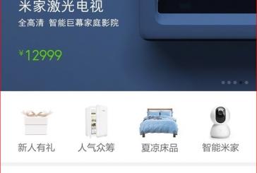 Лазерный проектор от Xiaomi