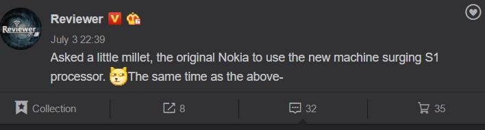 Nokia-Surge-S1