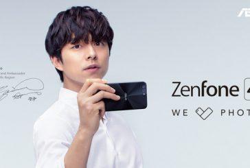 Asus ZenFone 4 будет представлен 17 августа