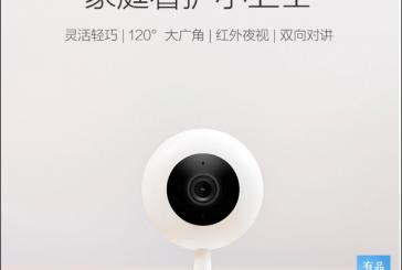 Xiaomi выпустили новую смарт-камеру Chong Mi Smart