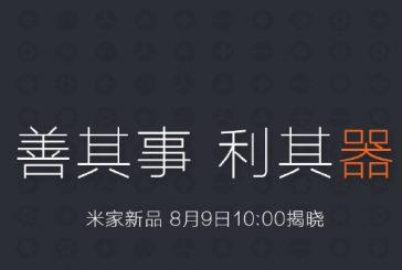 Новый смартфон или гаджет от Xiaomi ?