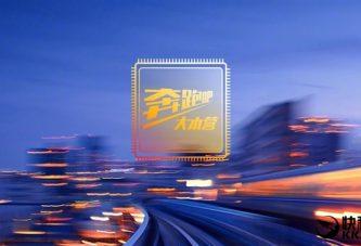 Компания Meizu анонсирует новый смартфон 23 августа